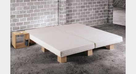 tiefe futonbetten online getestet und verglichen auf. Black Bedroom Furniture Sets. Home Design Ideas