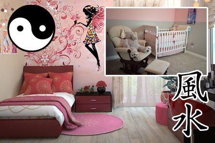 Baby- und Kinderzimmer nach Feng Shui einrichten -